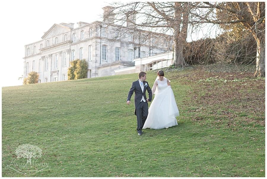 Kingston Maurward Wedding Photographer (55)